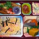 お弁当(昼食昼B)