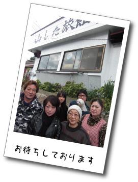 黒島へお越しください。お待ちしております。